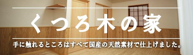 kuturoginoie_logo2
